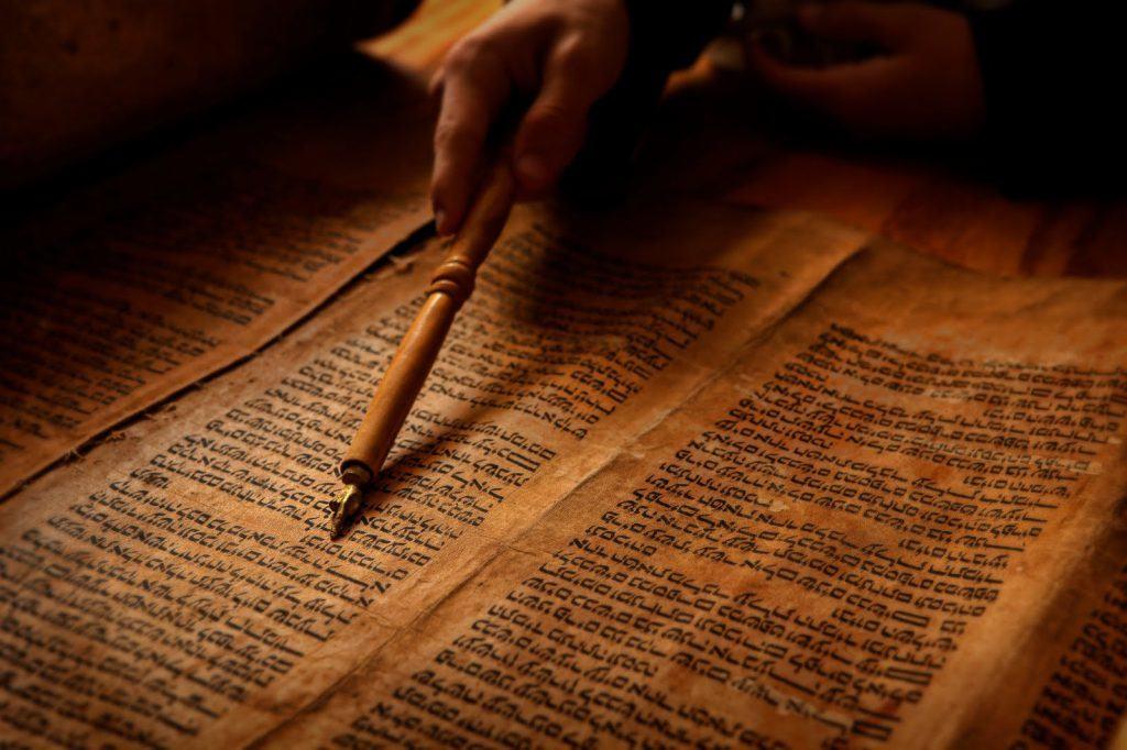пророчества о еврейском народе