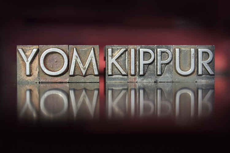 йом киппур