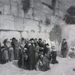 Евреи сто лет назад возле Стены Плача