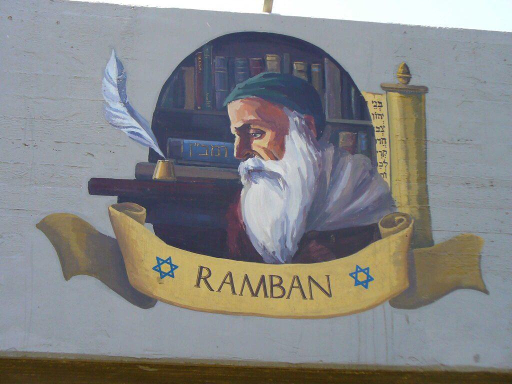 Рамбан