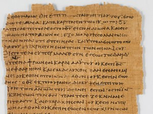 Отрывок из перевода на греческий язык