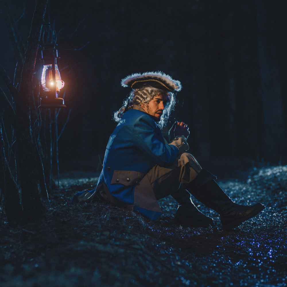 Принц один в лесу
