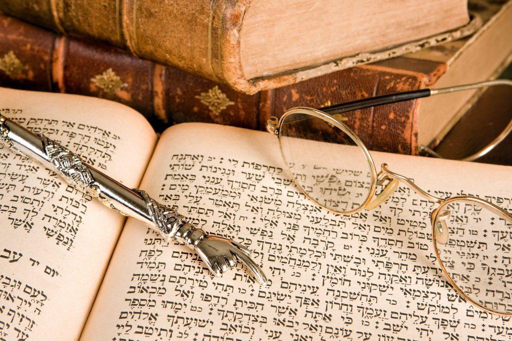 святые книги, Талмуд, Хумаш