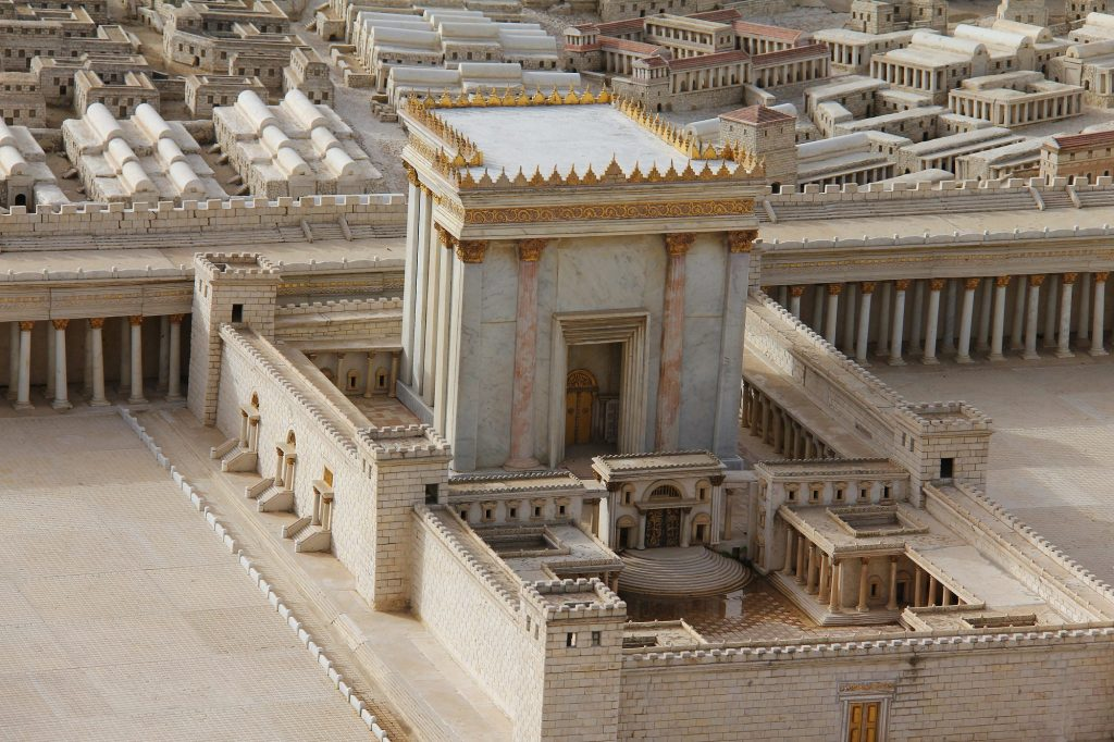 Бейт а-микдаш, Храм