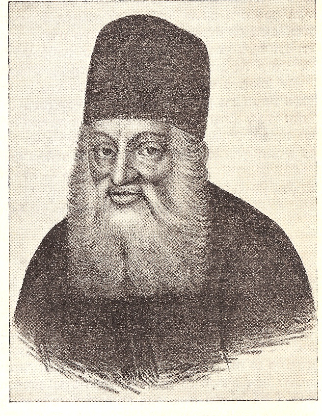 Раби Йонатан Эйбешец
