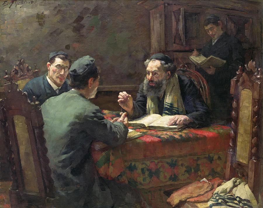ученики, изучение Торы