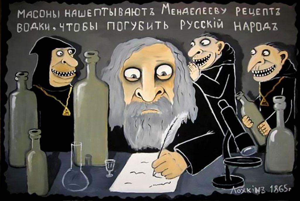 Что говорят об антисемитизме еврейские мудрецы?