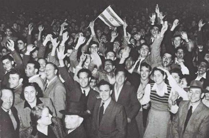 В Квинсе празднуют декларацию независимости Израиля