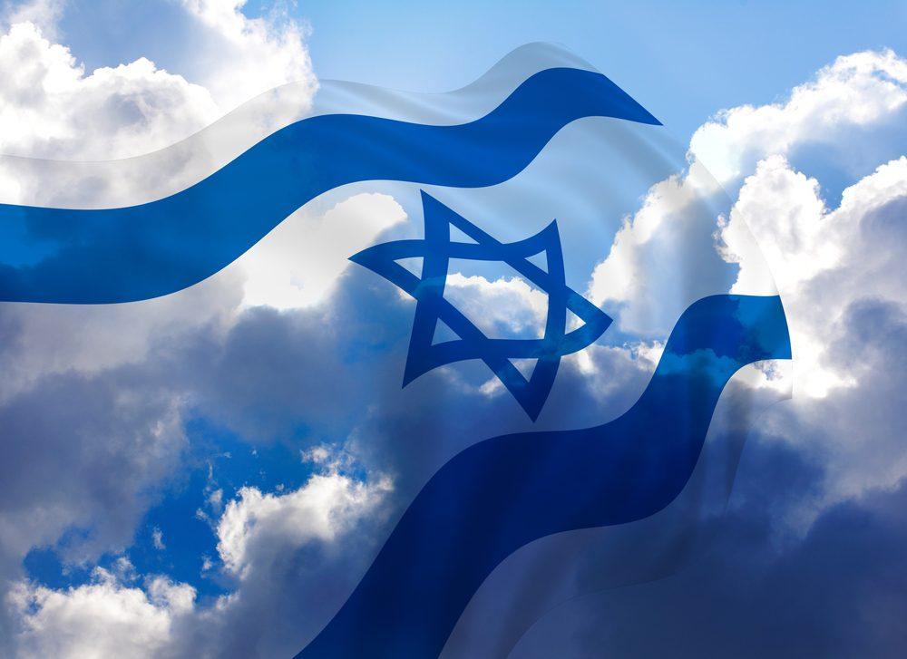 День независимости израиля открытки